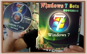 Windows 7 Pirated